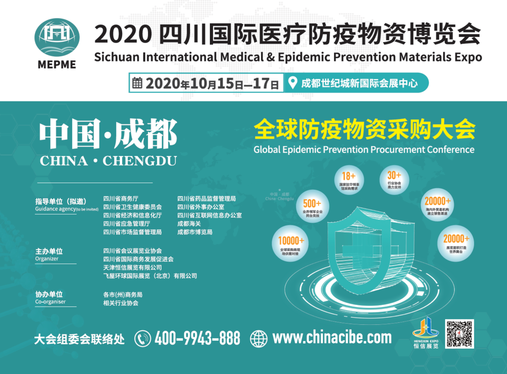 QQ图片20201012135449.png
